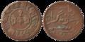 Junagadh - One Dokdo - Rasul Muhammad Khan - 1964 BS Copper - Kolkata 2016-06-29 5379-5380.png