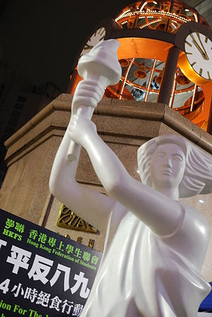 Memorials for the Tiananmen Square protests of 1989 - Image: June 32009candlevigil HK pic 7