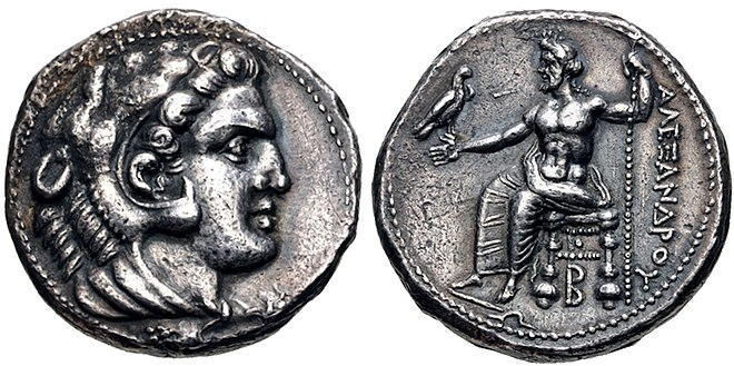 A contemporary depiction of Alexander the Great by close aides: this coin was struck by Balakros or his successor Menes, both former Somatophylakes (bodyguards) of Alexander, when they held the position of satrap of Cilicia in the lifetime of Alexander, circa 333-327 BC. The reverse shows a seated Zeus Aetophoros. KINGS of MACEDON Alexander III the Great 336-323 BC.jpg