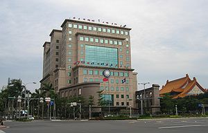 KMT Headquarters, Taipei