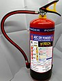 Kabson ABC Type Stored Pressure Fire Extinguishers.jpg