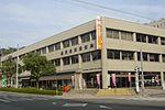 Kagoshima Higashi Post office.JPG