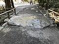 Kameishi Rock in Toyouke Grand Shrine.jpg