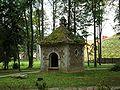 Kamenný Dvůr Chateau Chapel.jpg