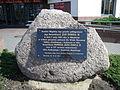 Kamień przed ratuszem Targówek.JPG