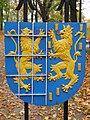 Kamieniec-Schloss-12.jpg