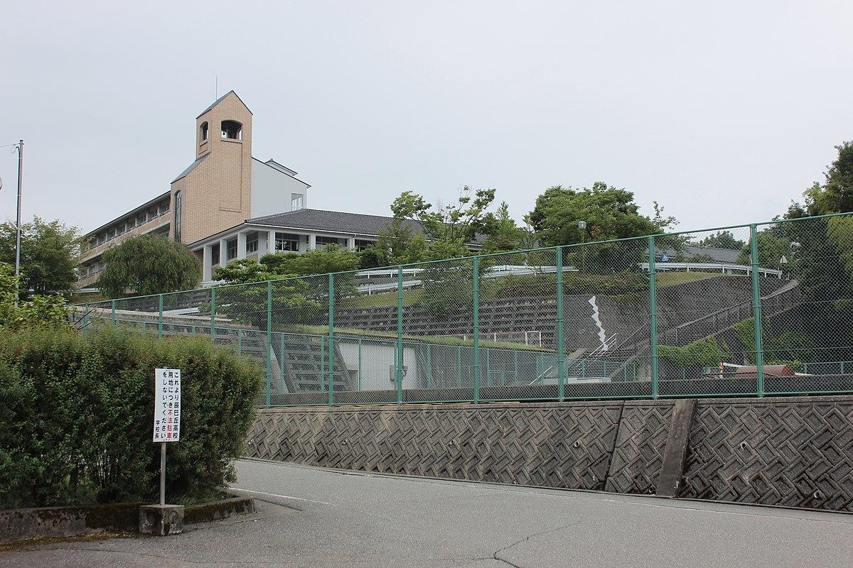 金沢辰巳丘高等学校
