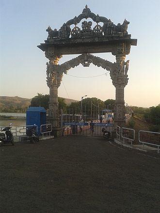 Banswara - Kagdi Pick Up Weir