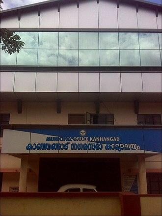 Kanhangad - Kanhangad Municipality Office
