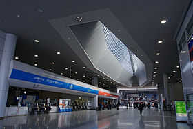 image illustrative de l'article Gare de l'aéroport du Kansai