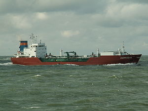 Kappagas IMO 9215141 approaching Port of Rotterdam, Holland 10-Aug-2005.jpg