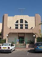 Karaim sinagog Ashdod