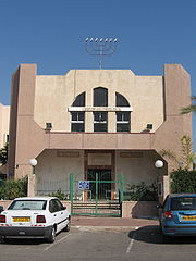 Karaite Synagogue in Ashdod