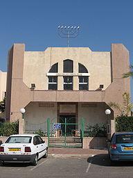 192px-Karaim_sinagog_Ashdod.jpg
