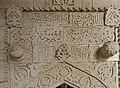 Karaman Hatuniye Medresi 4801.jpg