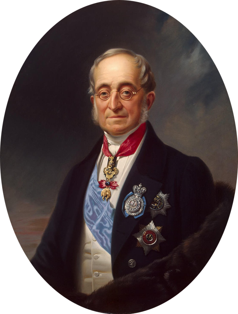 Портрет кисти Ф. Крюгера (1840-е годы)