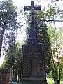Karviná, Doly, hřbitov (11).JPG