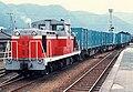 Katakami katakami DD13-552 FC.jpg