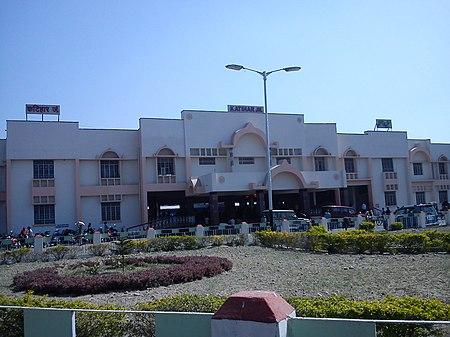 Katihar Station.jpg