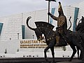 Kazakhstan P9130254 (25212599707).jpg