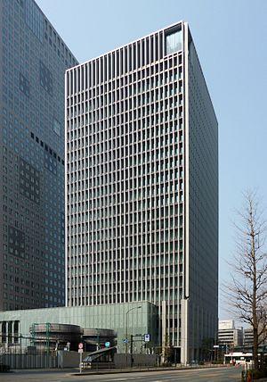 Japan Business Federation - Image: Keidanren Kaikan