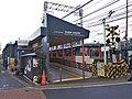 Keihan Fushimi-inari station for Kyoto 20171228.jpg