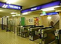 Keihan Tambabashi station north gate.jpg
