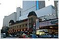 Keihin hotel Shinagawa.jpg