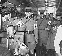 Officiers de la Kenpeitai à bord d'un train (1935)