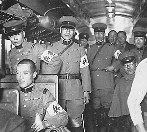 Kempei officers aboard a train in 1935
