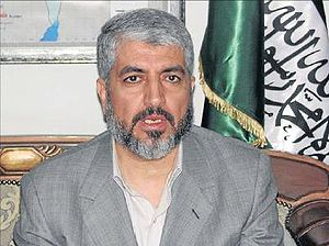 English: Khaled Mashal, leader of Hamas Españo...