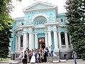Kharkiv Sumska 61 palace.jpg