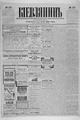 Kievlyanin 1898 157.pdf