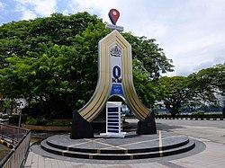 Kilometre Zero of Peninsular Malaysia.jpg