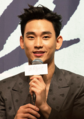 "Kim Soo-hyun at the press conference for ""Producer"", 11 May 2015 02.png"