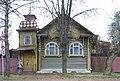 Kimry, Tver Oblast, Russia - panoramio (104).jpg
