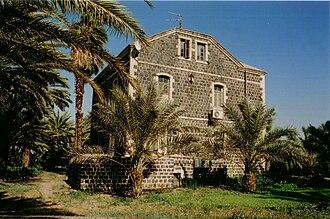 Kinneret, Israel - Historic building, Moshavat Kinneret