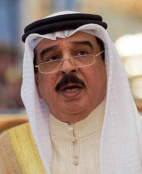 King Hamad bin Isa Al Khalifa of Bahrain Addresses Reporters at the Outset of a Welcoming Reception for Secretary Kerry in Manama (26224844641) (cropped).jpg