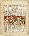 King Khusraw Anushirvan Enthroned- Page from a Manuscript of the Shahnama (Book of Kings) of Firdawsi LACMA M.73.5.18.jpg