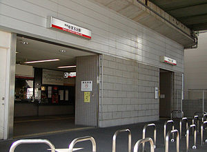 Kishinosato-Tamade Station 02.jpg