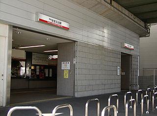 Kishinosato-Tamade Station Railway station in Osaka, Japan