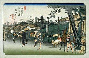 The Sixty-nine Stations of the Kiso Kaidō - Image: Kisokaido 01 Itabashi