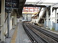 Kitashinagawa-Station platform.jpg