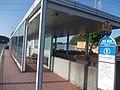 Kiyama Bus Stop Kudari 01.jpg
