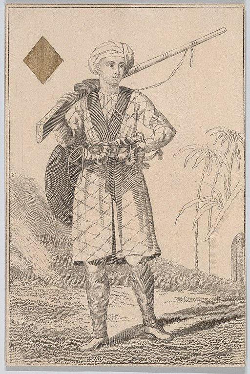 Knave (Hyder Ali from Mysore) from Court Game of Geography MET DP862917
