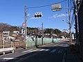 Kohnoyama sta.jpg