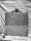 koperen inscriptiebord hoog 0.54.3 m., breed 0.53.7 m., opgegraven in voormalige pastorietuin - halsteren - 20100107 - rce