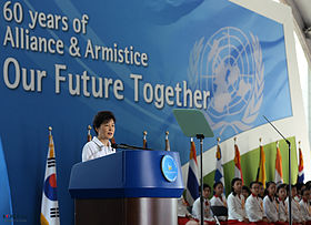 Korean War 60th Anniversary Armistice Ceremony 02.jpg