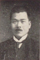 Kotaro Bando.png