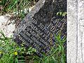 Kremenets Mountains, Jewish cemetery, 04.05.2017 03.jpg